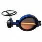 Затвор дисковый поворотный VP4408-0801 межфл Tecofi