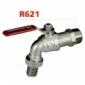 Кран водоразборн латунь R621 НР рычаг Giacomini